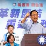 國民黨部無預警被查封 丁守中:當選台北市長就查封黨產會