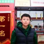 中國青年為啥愛創業?