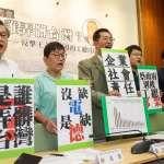 王文淵指「台灣太髒,不適觀光」 環團反擊:到底誰在弄髒台灣?