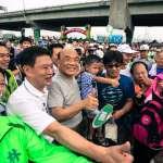 健走活動蘇侯「王不見王」蘇貞昌:一個市長的態度決定一個城市進步的速度