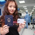 徐和謙觀點:北京推出港澳台居住證制度後,「台胞」的選擇