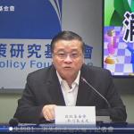 國政基金會遭查封 國民黨智庫痛批促轉會政治操作、已違反「程序正義」