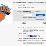 NBA》33年追隨卻大失所望 尼克迷拍賣支持球隊的「忠心」
