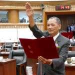 高市議會遞補就職典禮 徐榮延:努力為民服務