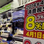 風中物語:全球最大型的經濟實驗─日本消費稅調漲