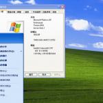 風中物語:XP─微軟的榮耀與痛苦