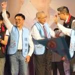 洪耀南觀點:台北市泛藍選民18%轉向支持柯文哲