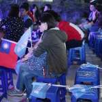 洪耀南觀點:國民黨敗在三個相信二個誤判