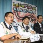 對戰伊波拉 羅一鈞:台灣SARS 較有能力處理