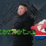 北韓沒有那麼封閉!為了買比特幣、看A片 北韓菁英愛「翻牆」上網