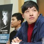 范雲評陳為廷:性騷擾是公共議題 非私德議題
