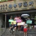 美國踏出同志人權 台灣長老教會卻難挺同婚