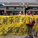 過完年仍沒拿回血汗錢 關廠工人赴勞動部抗議