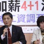 呂紹煒專欄:看不到解方的台灣低薪問題