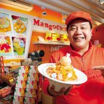 他把路邊攤芒果冰 賣到亞洲五國