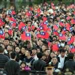 石芳瑜觀點:台灣現況的偶然或必然?