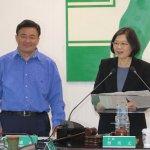 洪耀福任秘書長 蔡英文:代表民進黨中壯世代全面接班的準備