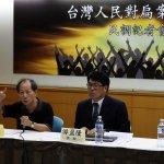 總統府批准馬英九出訪 ,游盈隆:5成3不支持,與民意背道而馳
