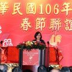 蔡英文:投資台灣現在就是時候,政府會帶頭把餅做大