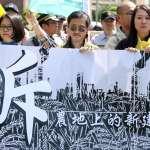 違章工廠每年增加超過750家卻零拆除 環團:政府不願執行