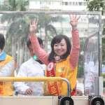 北市立委選戰》民國黨撼動丁守中 徐欣瑩再陪王靜亞掃街拜票
