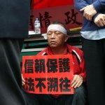 批「假改革,真鬥爭」監督年改盟22日將號召25萬人上街頭