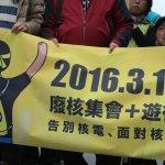 觀點投書:臺灣為甚麼不立刻廢核?
