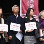 江國慶冤死案,高院判陳肇敏等6人賠償5957萬
