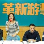 韋安觀點:國民黨新生代改革,鐵定一事無成越幫越忙