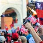 紐時:中國扼殺台灣國際空間,反讓台人對統一不感興趣