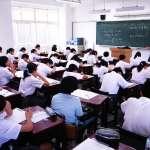 中國惠台吸引教師人才 陸委會:不能涉及黨政軍職務