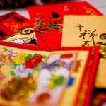 觀點投書:月旦台灣紅白帖文化