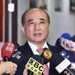 馬英九遭起訴》王金平:尊重司法,我沒有關說