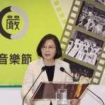 蘇永欽專文:跳脫抗爭史觀,停止以轉型為名的法律與政策