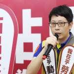 疑因諷軍人反年改「800-1=799」桃園市議員王浩宇服務處遭潑漆