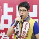 嗆時代力量「垃圾」 綠黨議員王浩宇致歉