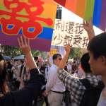 英國《經濟學人》:「國際孤兒」台灣若成為亞洲第一個同性婚姻合法化國家 將是錦上添花