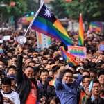 觀點投書:挺、反同志婚姻法之戰應於「教育戰場」中弭平紛爭