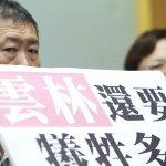 台西鄉民控訴:六輕污染害人罹癌 平均每天4.5人因癌身故