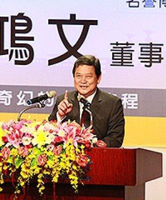 童振東觀點:台灣股東稅負低得很─請提高外資的股利分離稅率