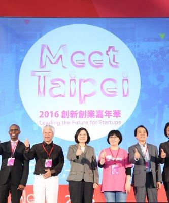 觀點投書:台灣人才頻出走,政府沒招了嗎?
