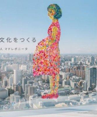 新手媽媽產後憂鬱怎麼辦?日本政府積極防治產婦自殺
