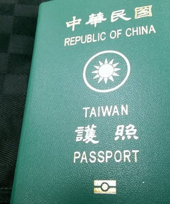 觀點投書:「中華民國」還是「台灣國」免簽?搞清楚,差很多!