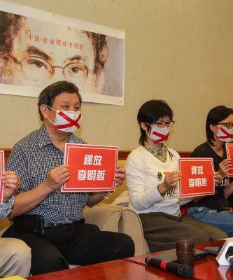 顛覆罪名套用在台灣公民李明哲身上,NGO批中國侵害人權越趨嚴重