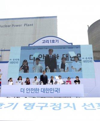 觀點投書:南韓與台灣的「非核家園」政策