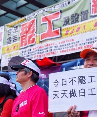南山人壽勞資爭議,大法官釋憲:保險業務員未必受勞基法保障