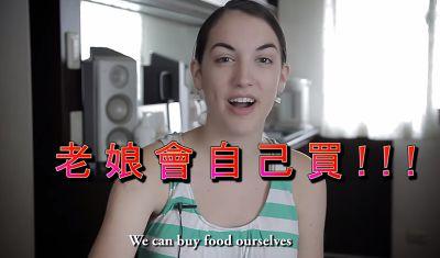 光聽姜安蓉說話(不看臉)會以為她是台灣人。