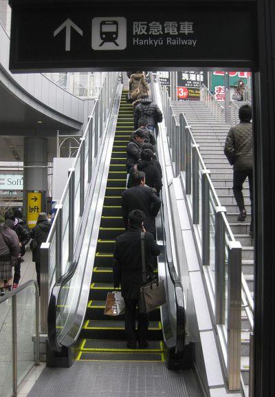 大阪電扶梯。