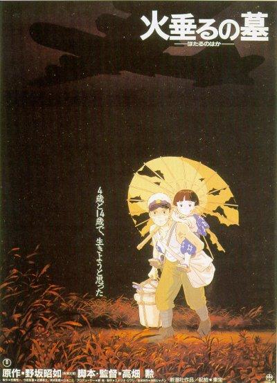 fireflies2.jpg