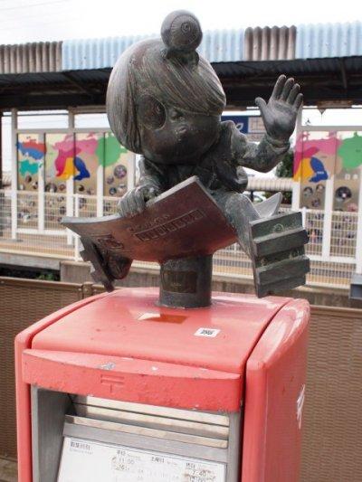 鬼太郎的青銅像。(維基百科)